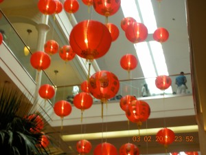 Chinese New Year, Rockwell, February 2011