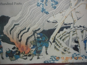 Cover Detail, HOKUSAI:  ONE HUNDRED POETS