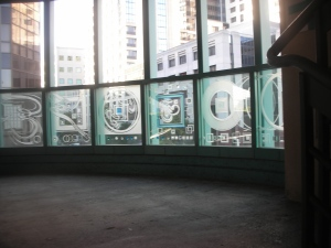 The 5th & Mission Street Garage (Our Go-To Place for Parking When We're Watching an Exhibit at SFMOMA)