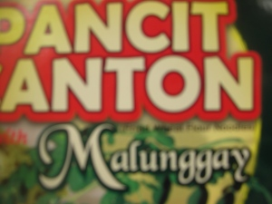 Pancit Canton made with malunggay leaves!