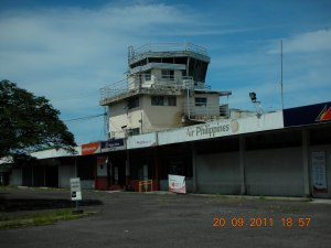 The Old Bacolod Airport:  Abandoned for a newer one in Silay