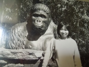 Classic:  The Man took this picture of Self at the San Diego Zoo.  She was 22 or 23.